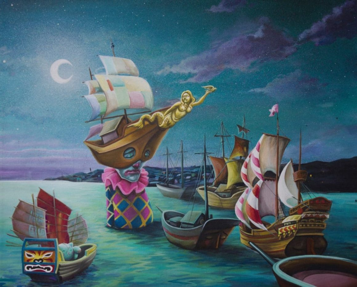 WHERE'D THE WILD THINGS GO | Sam Flores Solo Show